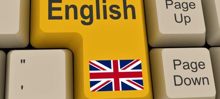 фразы на английском языке
